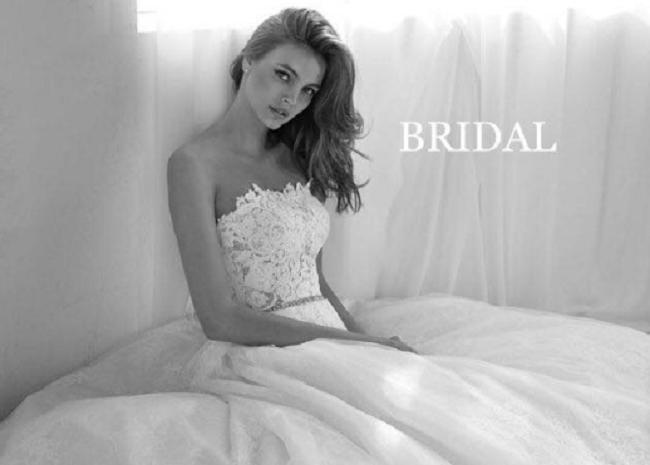 4f6f9b03d049 weddingandliving Archivi - Salone della sposa